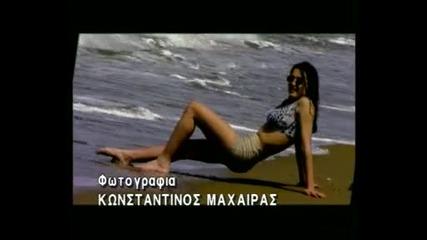Pashalis Terzis Ti Na Kano Pes Mou (high quality) (hq)