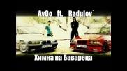 Avgo ft. Radulov - Химна на Бавареца