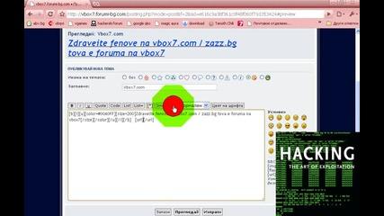 как се прави професионален php forum