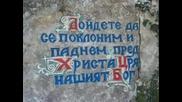 Атанасовски манастир