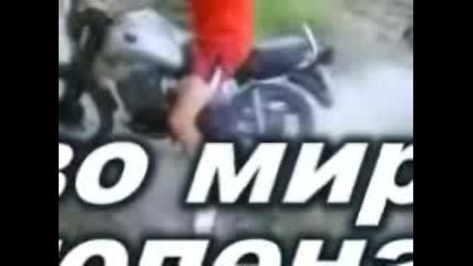 Свободенски Мотористи