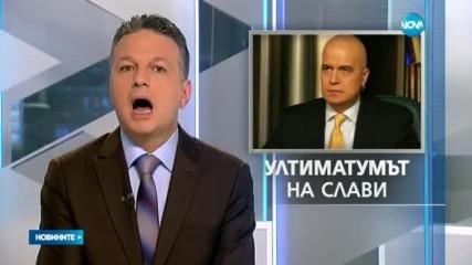 Слави Трифонов с ултиматум към следващите депутати: Давам ви 2 седмици