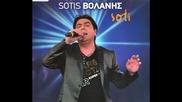 Sotis Bolanhs - Soti [new Promo 2010 Hq]