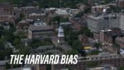 Дискриминира ли Харвард азиатците в Америка?