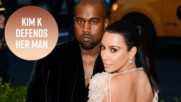 Feud of the week: No one messes with Kim K's man