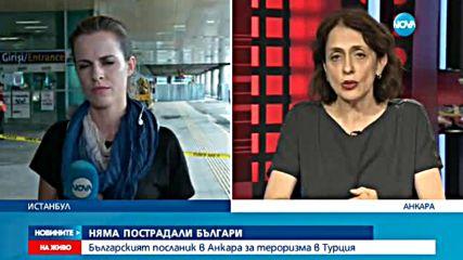 Надежда Нейнски: Взривът е станал над главите на четирима българи
