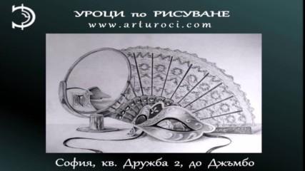 Уроци по рисуване в София