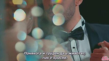 """Любов под наем - 3 еп. """"дори, когато животът е труден пак е прекрасен"""""""