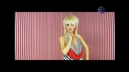 Цветелина Янева - На първа среща ( официалното видео )
