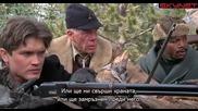 Смъртоносен лов (1981) - бг субтитри Част 1 Филм