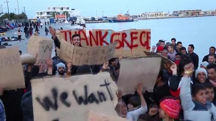 Не ни изпращайте в Турция!