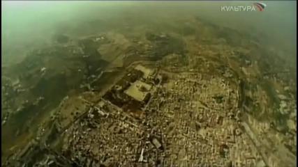 Утраченные миры (6) - Иерусалим Иисуса