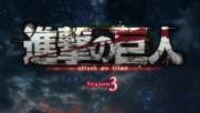[ Bg Sub ] Attack on Titan / Shingeki no Kyojin | Season 3 Episode 2 ( S3 02 )