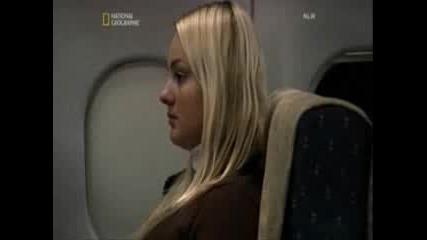 Катастрофата На Полет 401