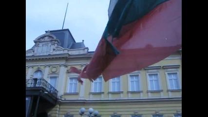 Протест в София 24.02.2013