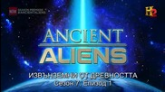 Ancient Aliens s07e01 The Reptilians + Bg Sub