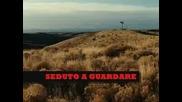 Седни и погледай - Фабрицио Моро (превод)