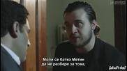 Мръсни пари и любов Kara Para Ask 2014 еп.5-1 Бг.суб.с Туба Буюкюстюн и Енгин Акюрек