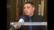Данаил Кирилов за доклада на ЕК