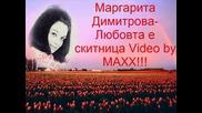 Маргарита Димитрова - Любовта Е Скитница През 60те.