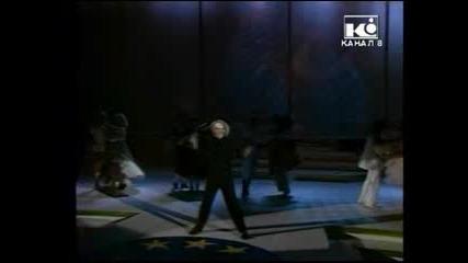 Васил Найденов - Клоунът