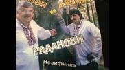 Антон Раданов-микс