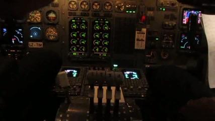 Lz-tim _ кацане(landing) - Llbg