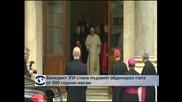Бенедикт XVI стана първият абдикирал папа от 600 години насам