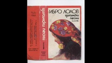 Николай Гърдев - Върни се Нина