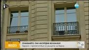 Задържаха сина на френския външен министър за пране на пари