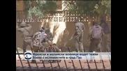 Френски и малийски части се сражават с ислямисти в град Гао, Северно Мали