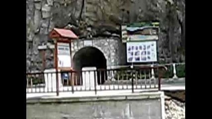 Ягодинската пещера 2