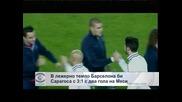"""В лежерно темпо """"Барселона"""" би """"Сарагоса"""" с 3:1 с два гола на Меси"""