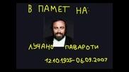 Шубето Си Е Страх - Епизод 21 Сезон 2