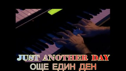Jon Secada - Just Another Day - / Oще един ден / - prevod