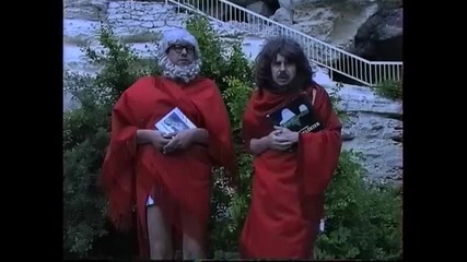 Кирил и Методи променят азбуката... Смях с Пепо Габровски и Маргарит Данов