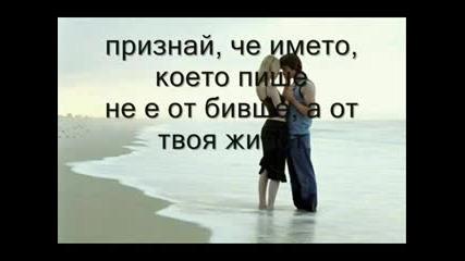 Djogani - Znam Ja Превод