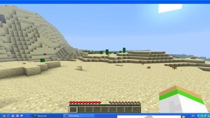 Minecraft-оцеляване с goodlike Епиэод #1