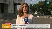 ПРОКУРАТУРАТА: Мотивът за убийството в Бургас е необуздана ревност