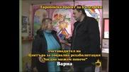 Европейски проект по български