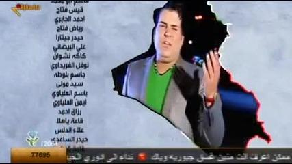jafar algazal - 3d enak