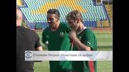 Стилиян Петров: Чувствам се по-добре