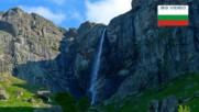 Знаете ли къде водопадите текат нагоре?