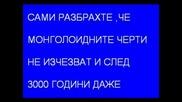 Българите Не Са Тюрки