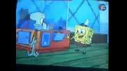 Sponge Bob Бг Аудио - Ръчния Кран