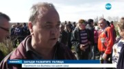 """Протести заради """"лунен пейзаж"""" на пътя в няколко села във Врачанско"""