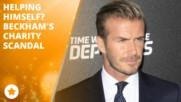 David Beckham: 'Unappreciative c****'