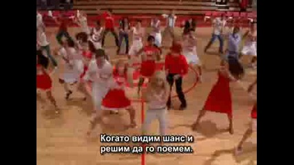 Hsm - Were All In This Together