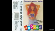 Zorica Brunclik - Sve je ljubav (1993)- Превод