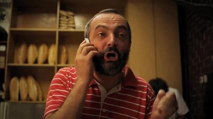 Много смешна сцена от Турската комедия -танц с чакали